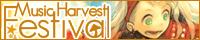 Music Harvest Festival
