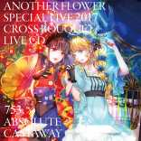 「Cross bouquet」LIVE CD