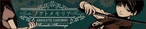 C85 [ABSOLUTE CASTAWAY] ノクトメモリア